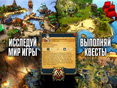Скачать игру King's Bounty: Legions (RPG)