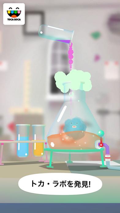 トッカ・ラボ (Toca Lab: Elements)のおすすめ画像2
