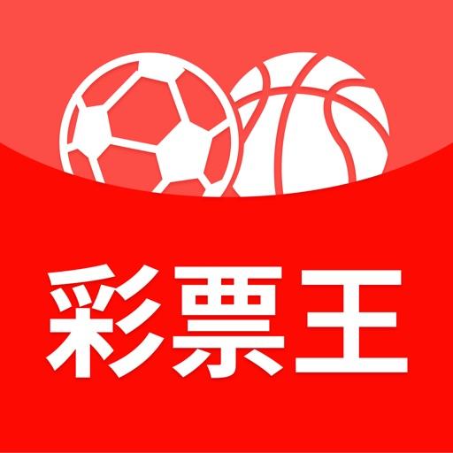 足彩彩票王-最专业足球彩票和体育彩票购买