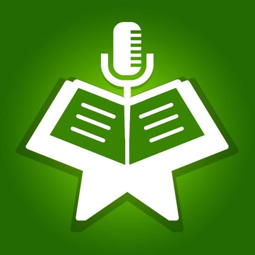 Quran Audio - multi reciter and language