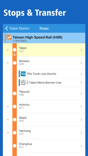 Taiwan Rail Map Taipei Kaohsiung All Taiwan On The App Store
