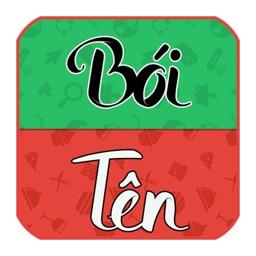 Boi Ten