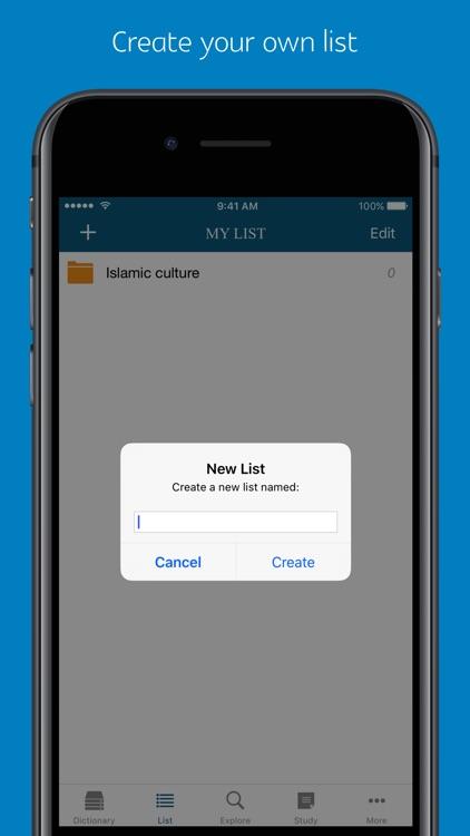 Islam Dictionary - combined version screenshot-3