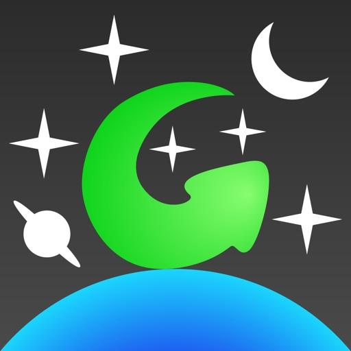 GoSkyWatch Planetarium - Astronomy Night Sky Guide