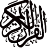 Quran Muslim audio recitations