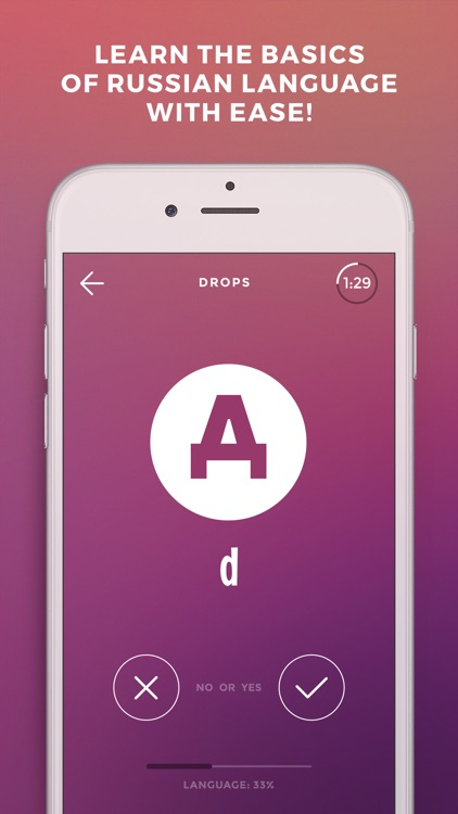 Learn Russian language & cyrillic words with Drops