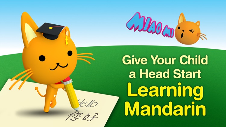 Miao Mi: Learn Mandarin Chinese for Kids Easily screenshot-0