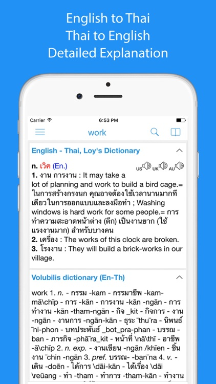 Thai Dictionary - Dict Box