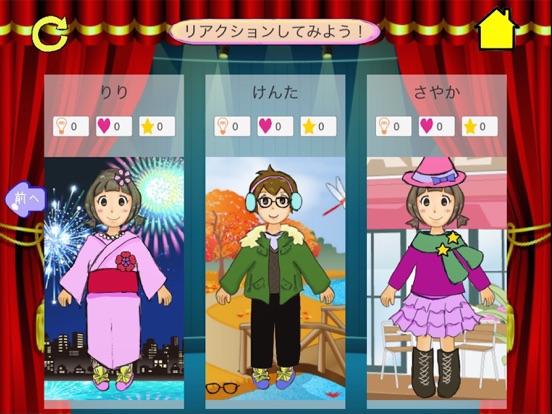 SHOW TIME!!のおすすめ画像4