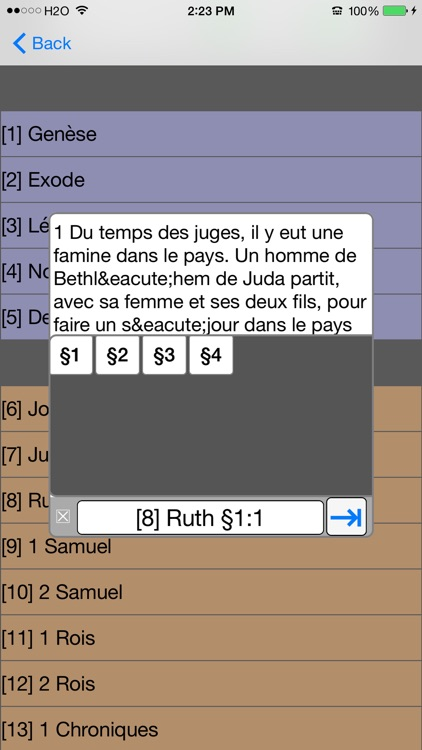 La Bible(Louis Segond 1910) French Bible screenshot-3