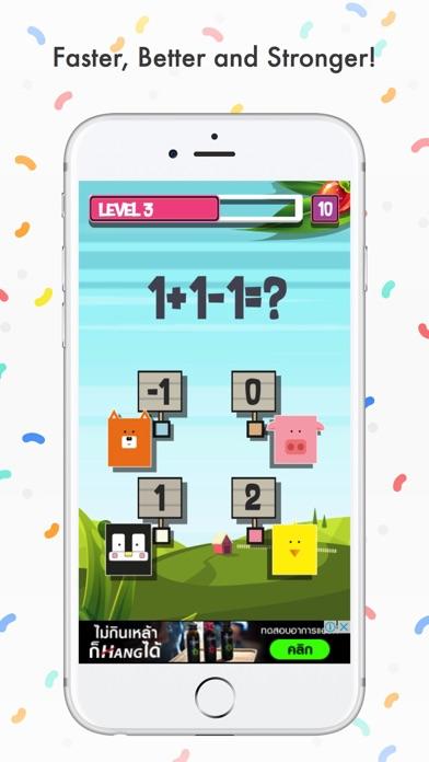 Pets Math Screenshot
