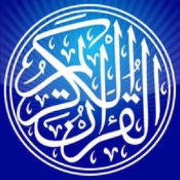 iTajweed Quran for iPhone