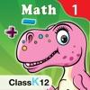 1st Grade Math: Count, Add, Subtract Fun Game - iPadアプリ