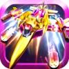 飞机游戏 - 全民雷霆大战单机游戏