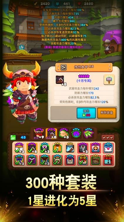 魔灵战纪-亡灵古城新玩法上线 screenshot-3