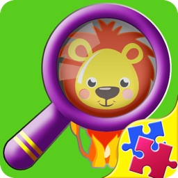 Play Peek A Boo - Toddler Treasure Pro
