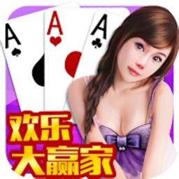 人人玩棋牌-赢三张