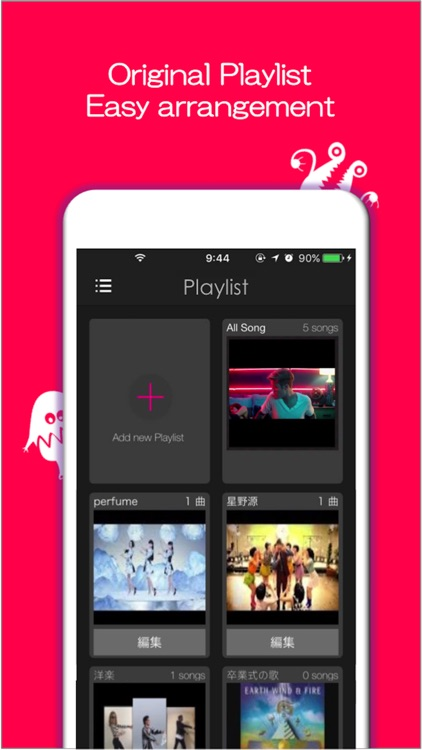 Music FM box -Unlimited Songs Player & Music Album screenshot-3