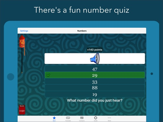 Chinese Number Trainer by trainchinese iPad