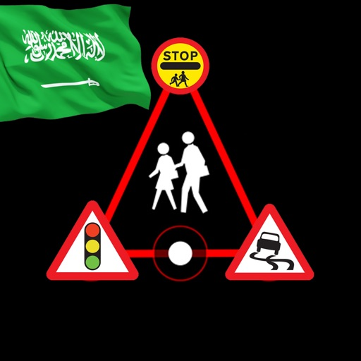 Driving Theory Test For SaudiArabia iOS App