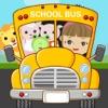 宝宝幼儿园-amy接小朋友上学