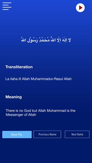 six kalma of islam with mp3 translation をapp storeで