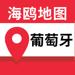 167.葡萄牙地图-海鸥葡萄牙中文旅游地图导航