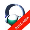 Radio Bulgaria HQ