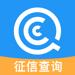 企查查(征信版)-企业信用信息工商查询公示平台
