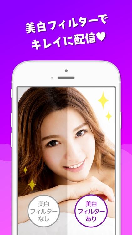ライブ配信アプリ - Pococha Live screenshot-3