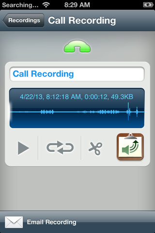 Screenshot of Recorder