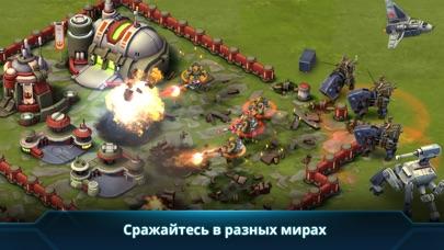 Вылетает игра звездные войны вторжение губка боб игры гонки революция