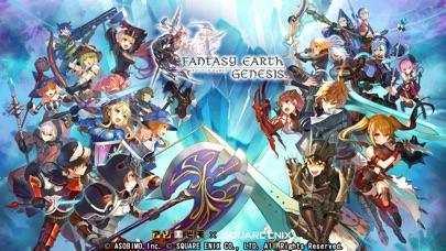 Fantasy Earth Genesisスクリーンショット5