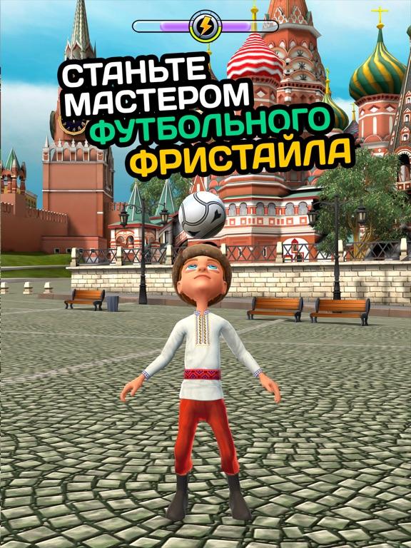 Kickerinho World на iPad