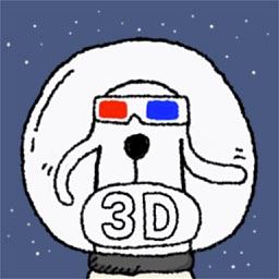 Space Dog 3D Move Sticker