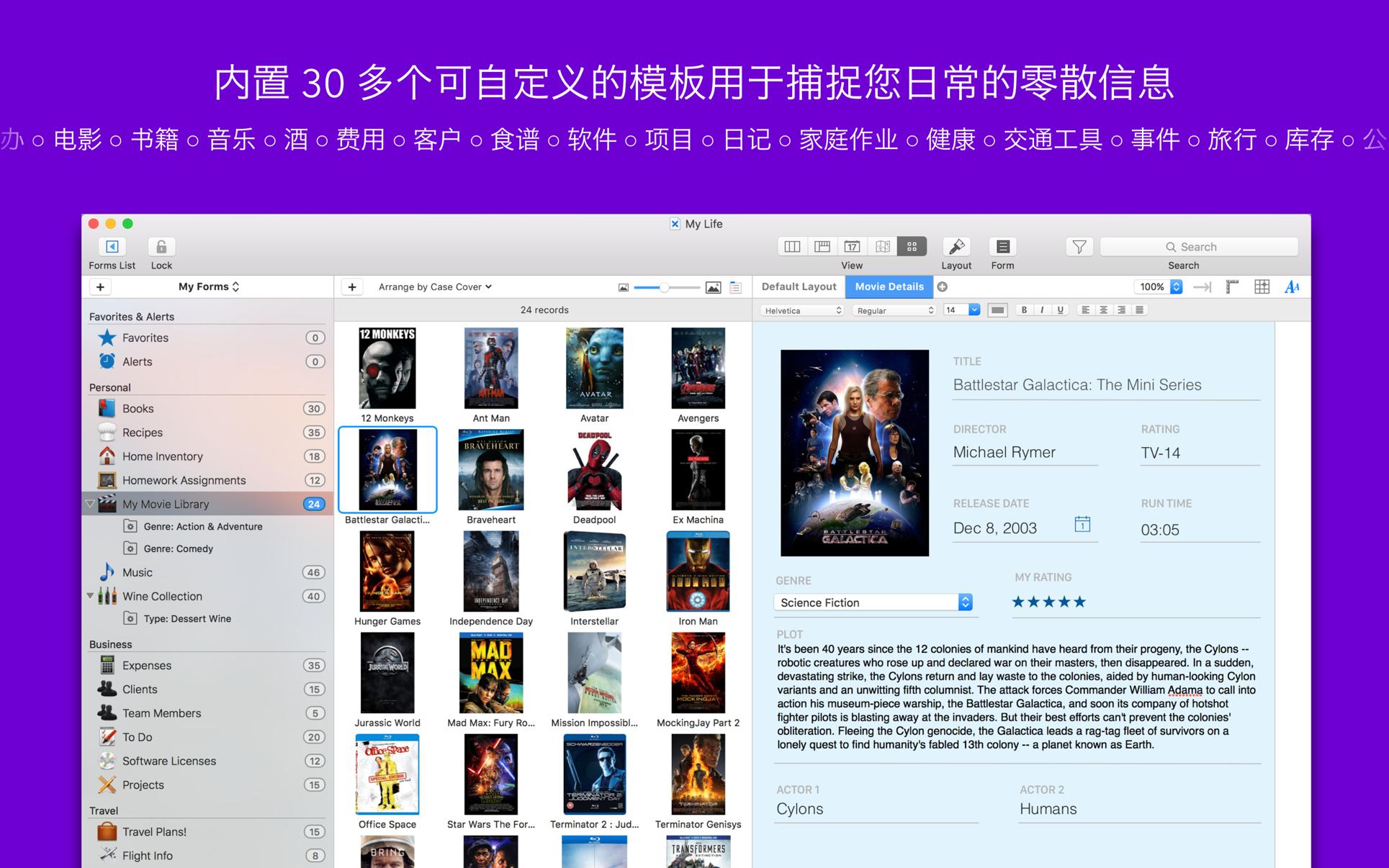 Tap Forms 5.3.9 Mac 破解版 数字档案柜