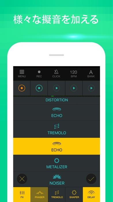 Beat Maker Go: ビートメーカー と 音楽 作るスクリーンショット