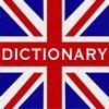 Dictionary™