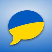 Speakeasy Ukrainian app review