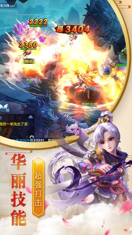妖猴传-新版无双回合制手游