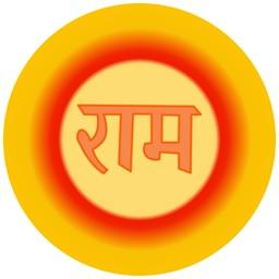 Shri Ram Sharnam