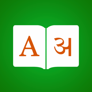 Hindi Dictionary Elite app