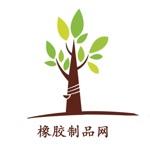 中国橡胶制品网