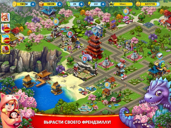 Игра World Wide Resort HD