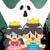 Pricer K.K. - どいて!おばけ! - 知育パズルゲーム  artwork