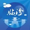 临汾天气通 - iPhoneアプリ