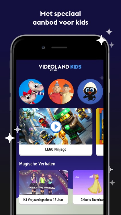 Videoland screenshot-3