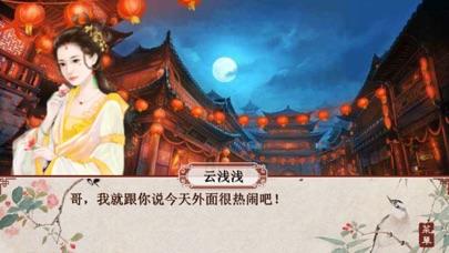 皓月天下-热门龙城经典手游 ScreenShot3