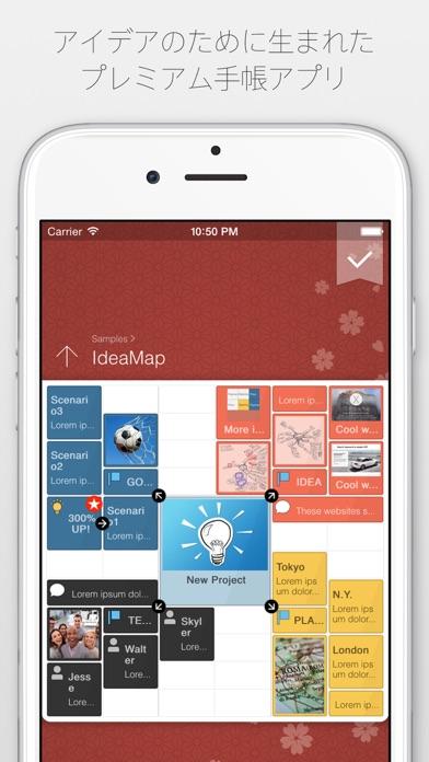 IdeaGrid - アイデアをカタチにする手帳アプリのスクリーンショット