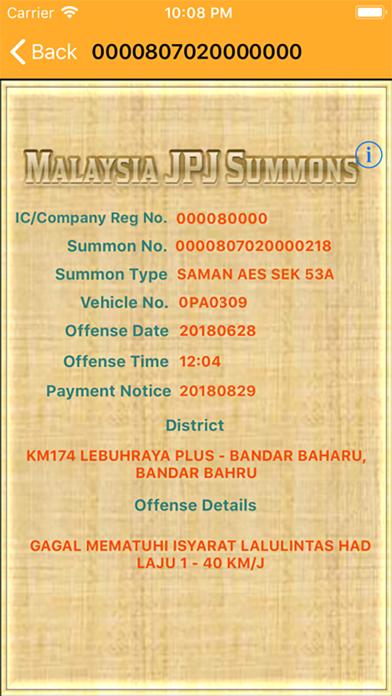 Malaysia JPJ Summons screenshot three